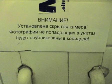 Объект эМ-Жо