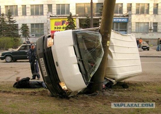 Будьте осторожный за рулем
