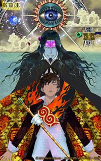 Anime  без стереотипов