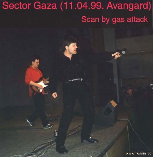 Юрий Хой (Солист Группы Сектор Газа)