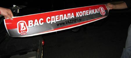 Тюнинг ВАЗов