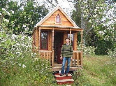 Самый маленький дом