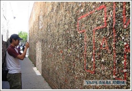 Стена жевательной резинки