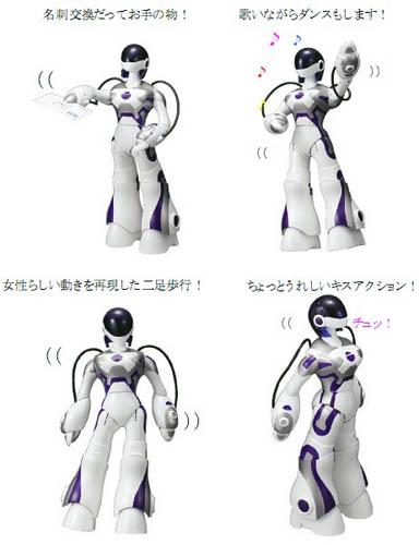 Любвеобильный женоробот от Sega Toys