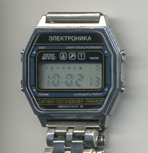 советские часы электроника фото все