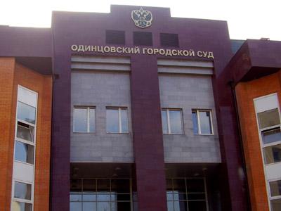 Россия: Водитель обратился за помощью к ГАИ и остался без прав