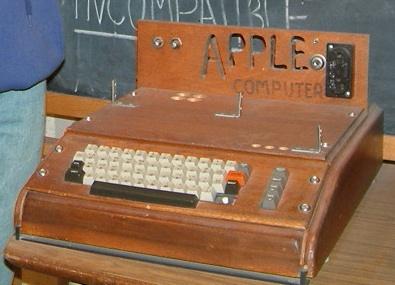 Apple со скидкой: в Москве открыт первый дисконт
