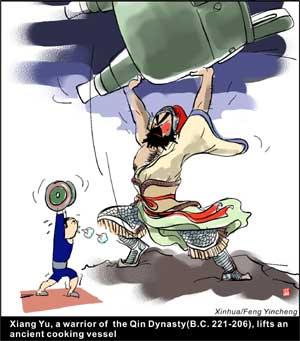 Олимпийски игры возникли в Китае