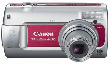 Canon анонсировал 3 новые фотокамеры