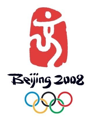 Что принесут белорусам Игры-2008?