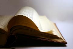 Какой стих самый короткий? (Рост и убывание, присутствие и отсутствие в поэзии.)