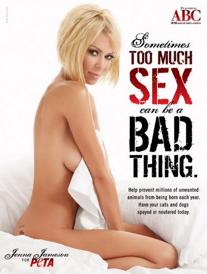 Порнокоролева Дженна Джеймсон требует меньше секса