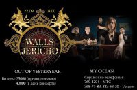 WALLS OF JERICHO (USA, DETROIT/ metal/hardcore female vocals) => МИНСК => 22.09.2008