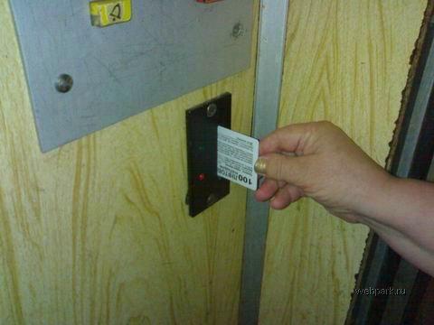 Платный проезд в лифте