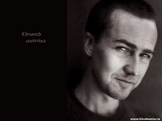 Edvard Norton