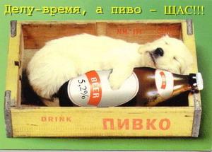 Периодическая система алкогольных элементов
