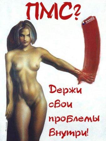 СМР vs ПМС