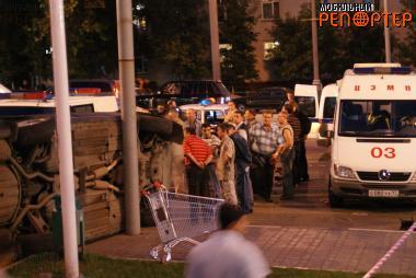 Страшное ДТП в Москве