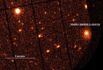 Астрономы увидели самый большой галактический кластер