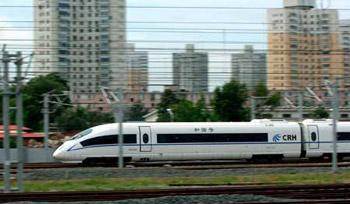 В Китае будет создан самый скоростной поезд в мире