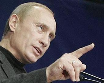 Журнал Vanity Fair признал Путина самым влиятельным человеком мира