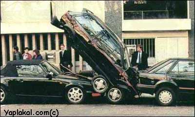 Вот такая вот парковка