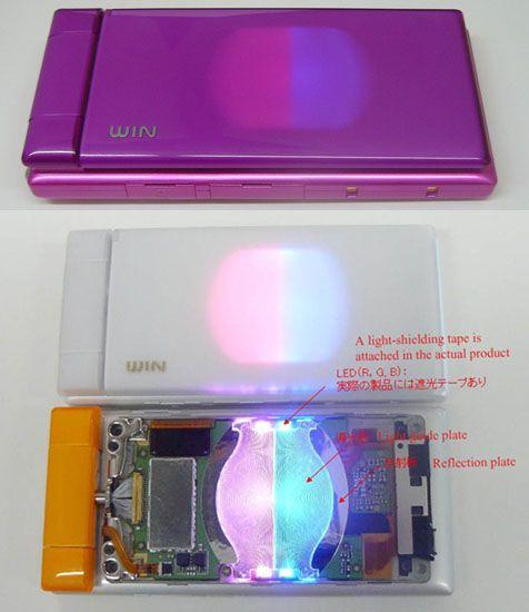 В Японии будет выпущен телефон для «цветовой терапии»