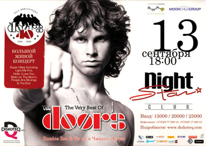 The Very Best of the Doors