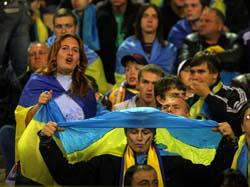 Украина - Беларусь: драка между фанатами