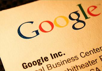 Google отмечает десятилетие