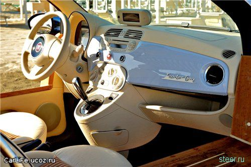 Fiat 500 Tender Two: ����� ������� �������