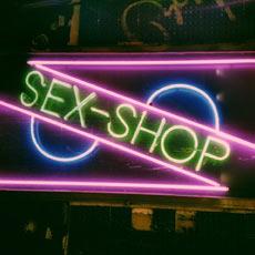 Поход в секс-шоп: нечего стесняться