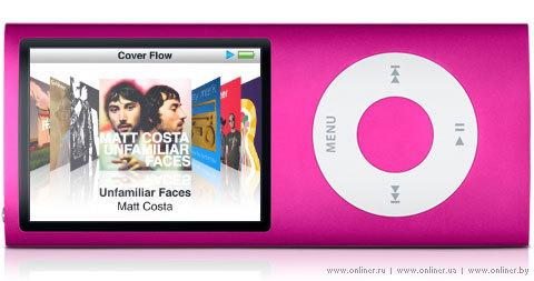 Новый iPod nano — фотографии