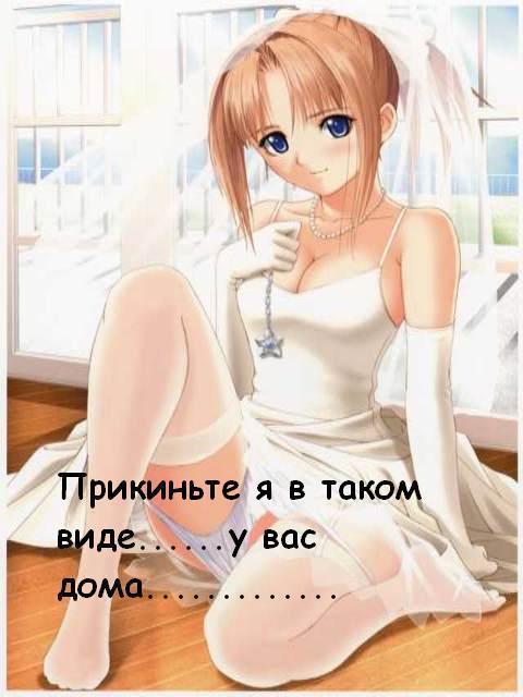 Интимные фотографии и видео прокурора Крыма Натальи