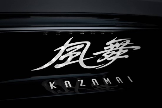 Mazda Kazamai �� ������ ���