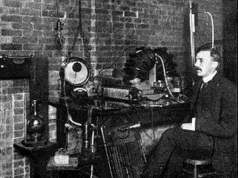 Опыты Резерфорда стоили жизни четырем ученым