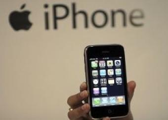 �� iPhone 3G �������� ������� �� �������