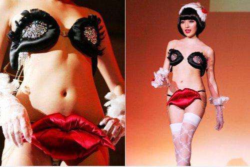 Что японка скрывает под одеждой?