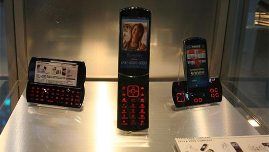 Separate Keitai – разборный телефон