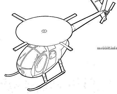 DiscRotor - вертолеты нового типа с диском-пропеллером