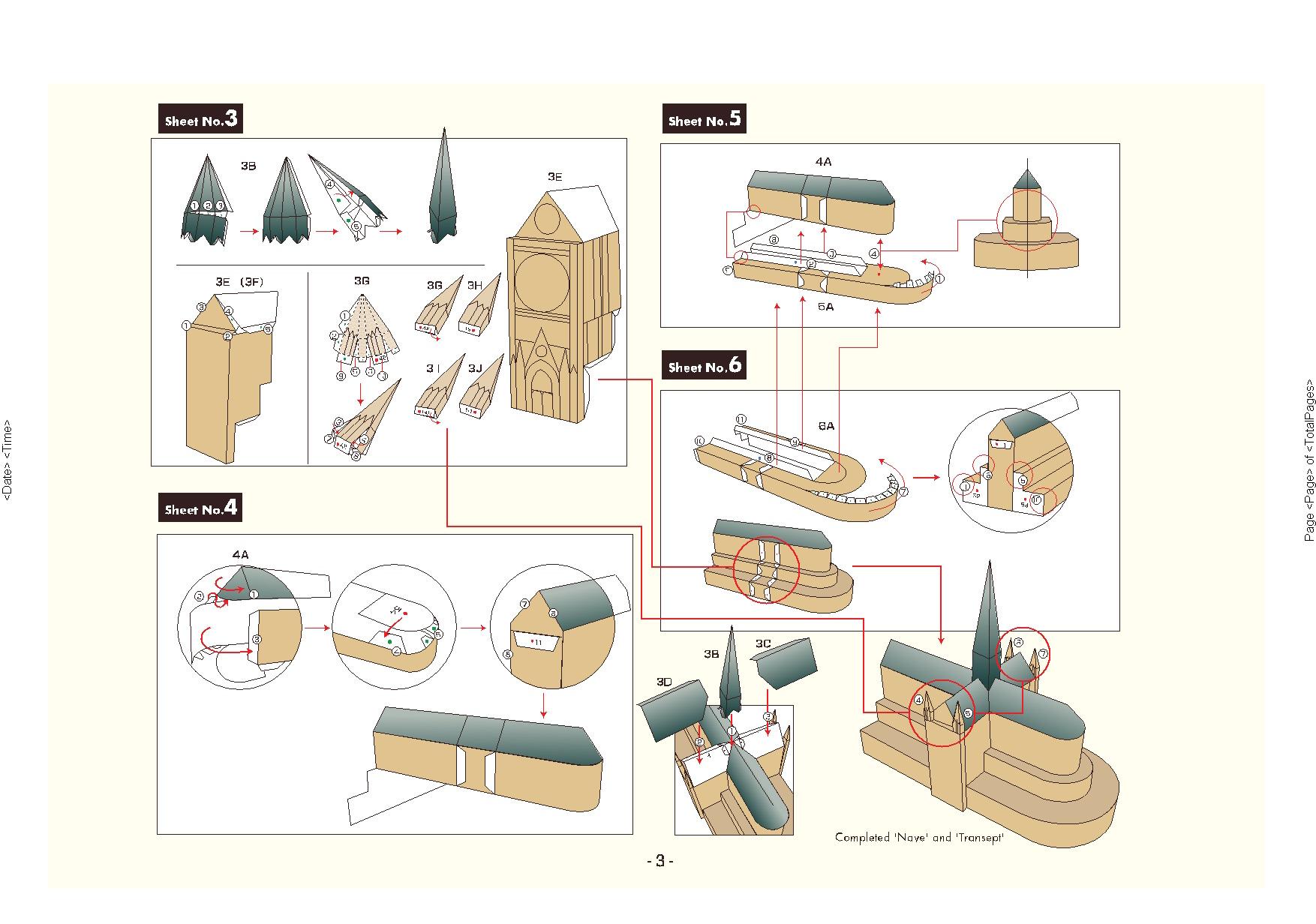 Как сделать замок на дверь из бумаги своими руками схема