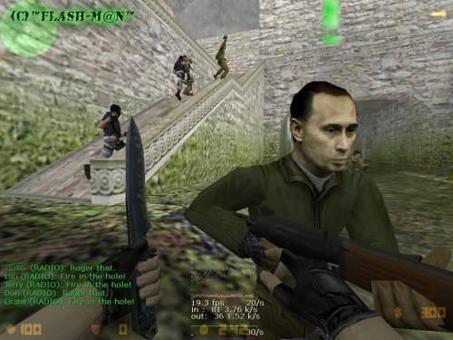 Приколы - Counter Strike