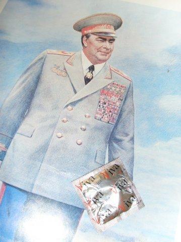 СССР - Мемуары