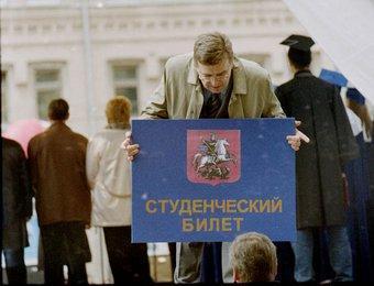 Тысячи российских студентов ждет отчисление из вузов