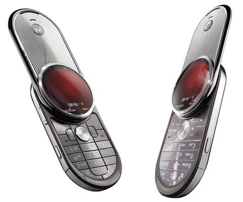 Motorola представила мобильник с круглым экраном