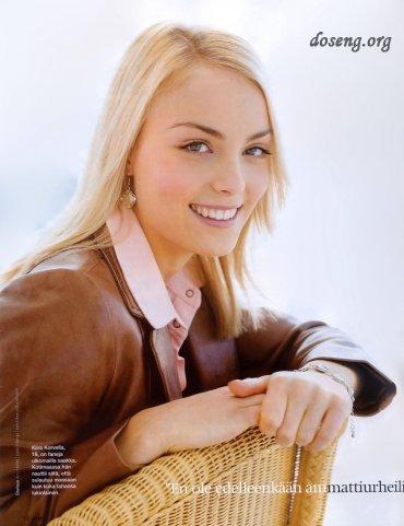 Kiira KORPI - одна из самых красивых фигуристок мира.