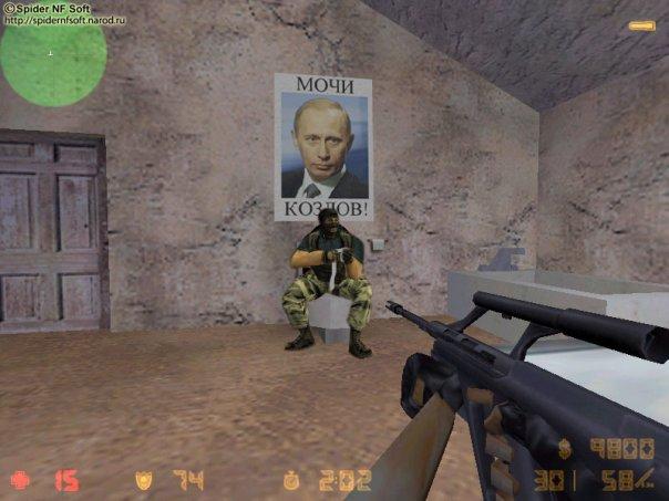 Скачать Counter-Strike 1.6 v43patch (2010)RUS+готовый сервер.