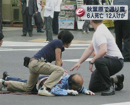 В Японии маньяк зарезал 7 человек