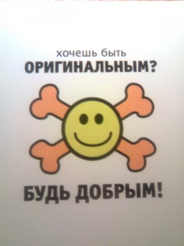 Позитив (в картинках)