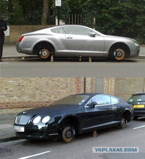 Что делать если украл колеса от Bentley?